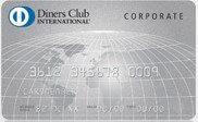 como-fazer-cartao-credito-citi-diners-club-corporate